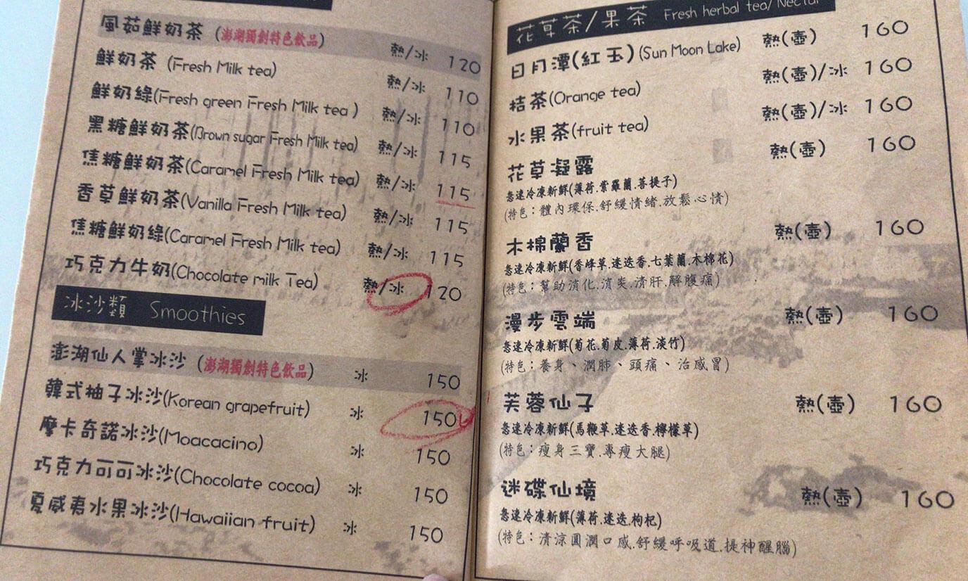 日本のコーヒーショップではあまり見ないスムージーや牛乳を使ったオレもあります