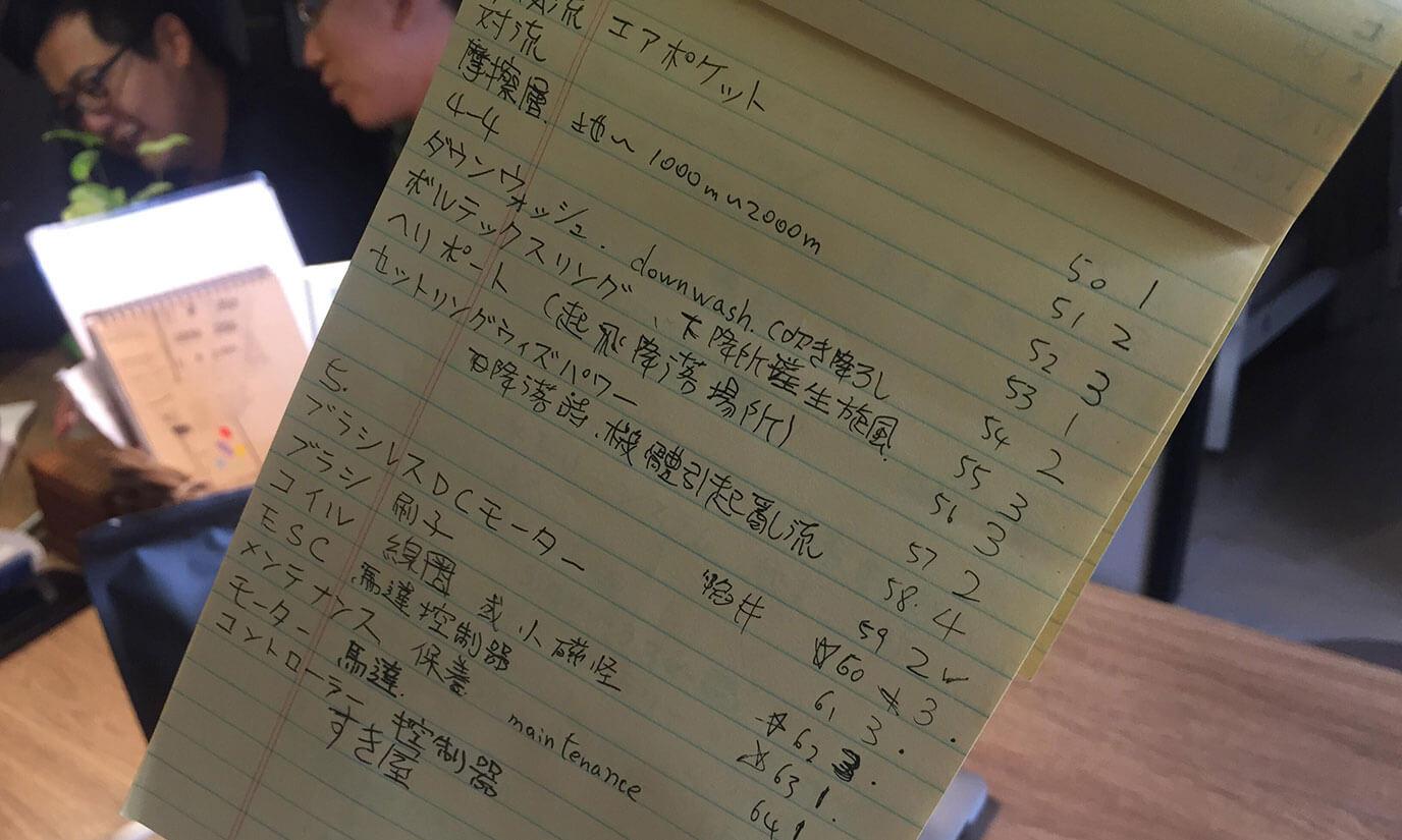 今回、問題テキストは日本語なので台湾の方は日本語訳も勉強しているようです