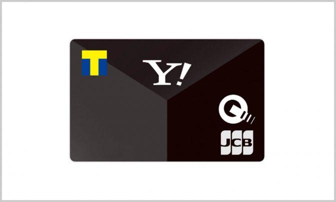 Apple Payにヤフーカード(Yahoo! JAPANカード)を登録する方法と使い方を解説してみた