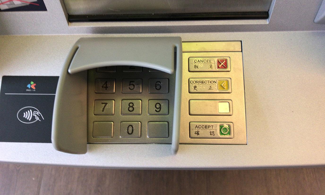 パスワードを要求されるので下にあるキーボードで入力し確認を押します