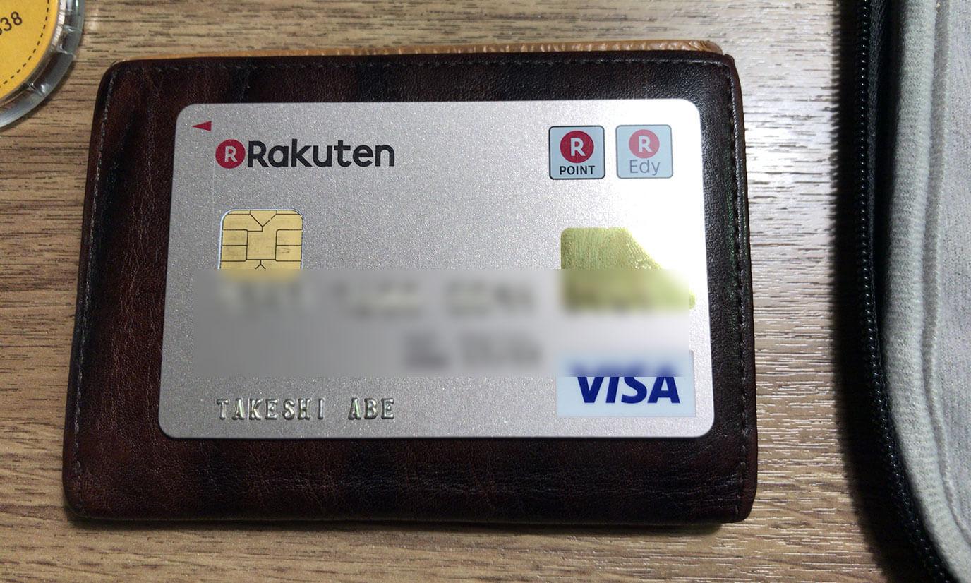 年会員が2000円(税抜)とゴールドカードの中ではかなり安めに設定されているのでラウンジをよく利用する方には是非オススメなカードになります