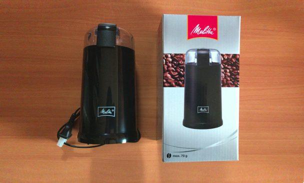 メリタの電動コーヒーミル 「ECG62-1B」を買ってみた