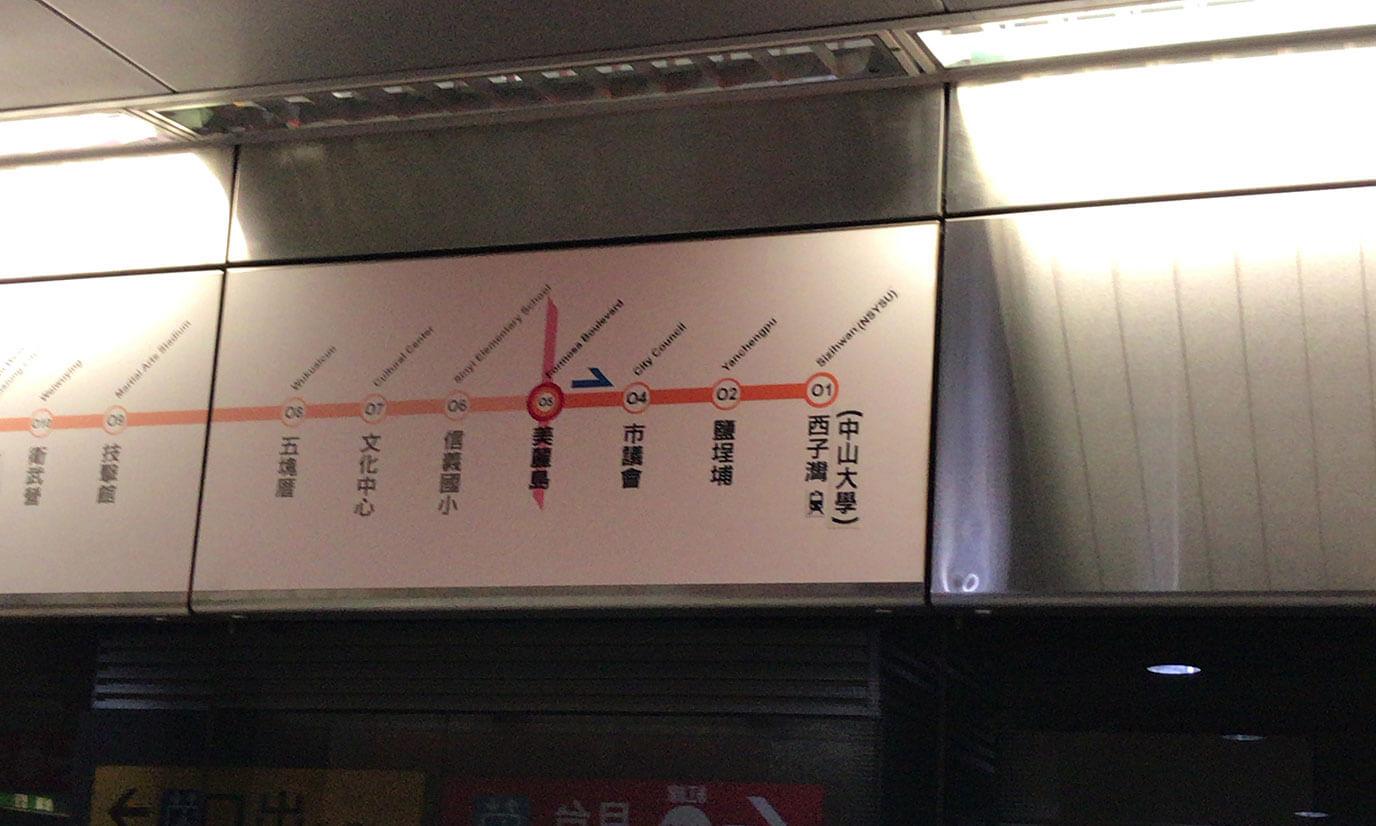 船に乗るにはまず西子湾駅に行く必要があります。MRTで西子湾駅に向かいましょう。一番端の駅なのでわかりやすいかと思います