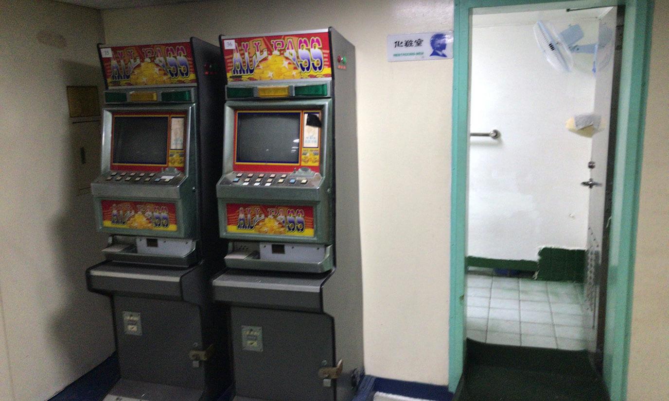 あまり日本では見たことがないゲームです