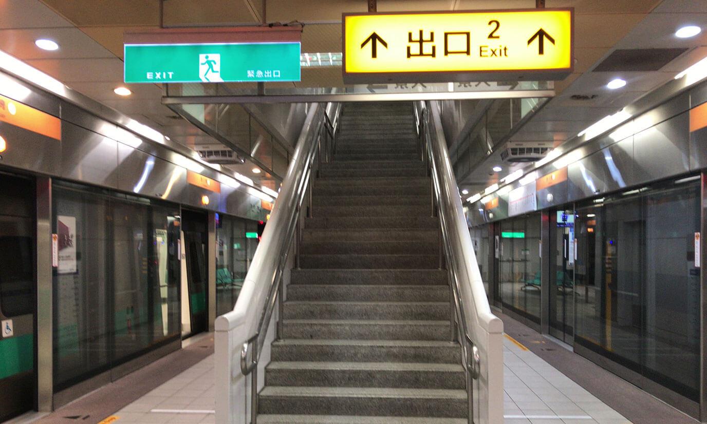 僕がいた美麗島駅からは20元で10分程度で到着しました
