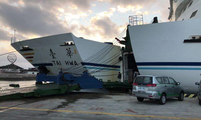 高雄から澎湖諸島(ポンフー諸島)へ船(台華輪)で行く方法