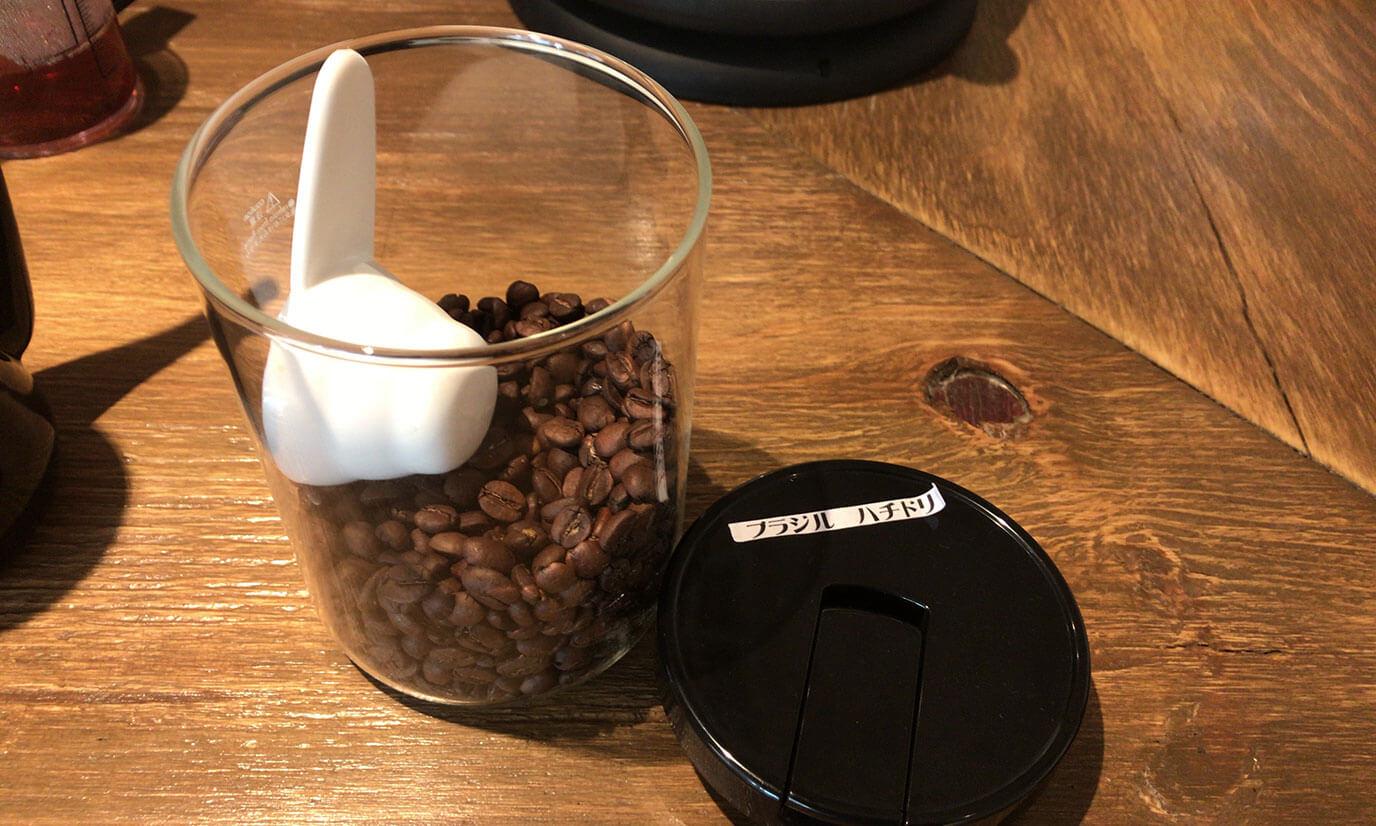 本格コーヒー豆を一杯分150円で購入できてコーヒーを淹れる器具を自由に使うことができます