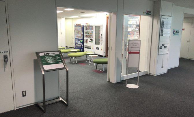 【札幌】会議・研修施設ACU(アキュ)の自習室を利用してみた