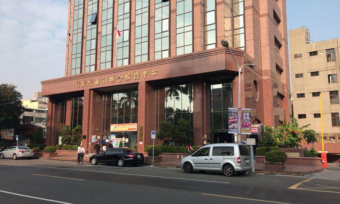 台湾 台湾の高雄で「中華民国統一証号基資表(マイナンバー)」を発行してもらう方法