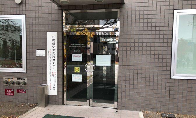 初めて日台交流のイベント「ゆりの会」に参加してみました!