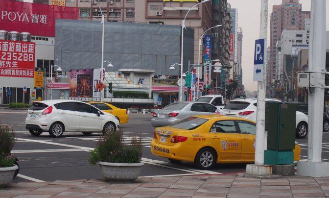 台湾で使える免許(翻訳文)をJAFで申請する方法