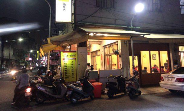 台湾の高雄でカレーが食べたくなったら「沐川咖哩」がオススメ!