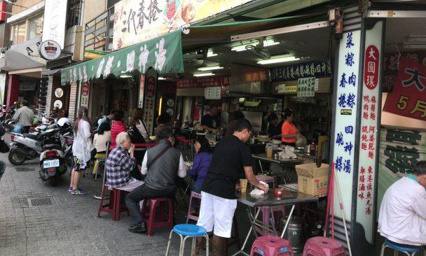 日本から台湾へ旅行へ行く前に気をつけたい事8つ