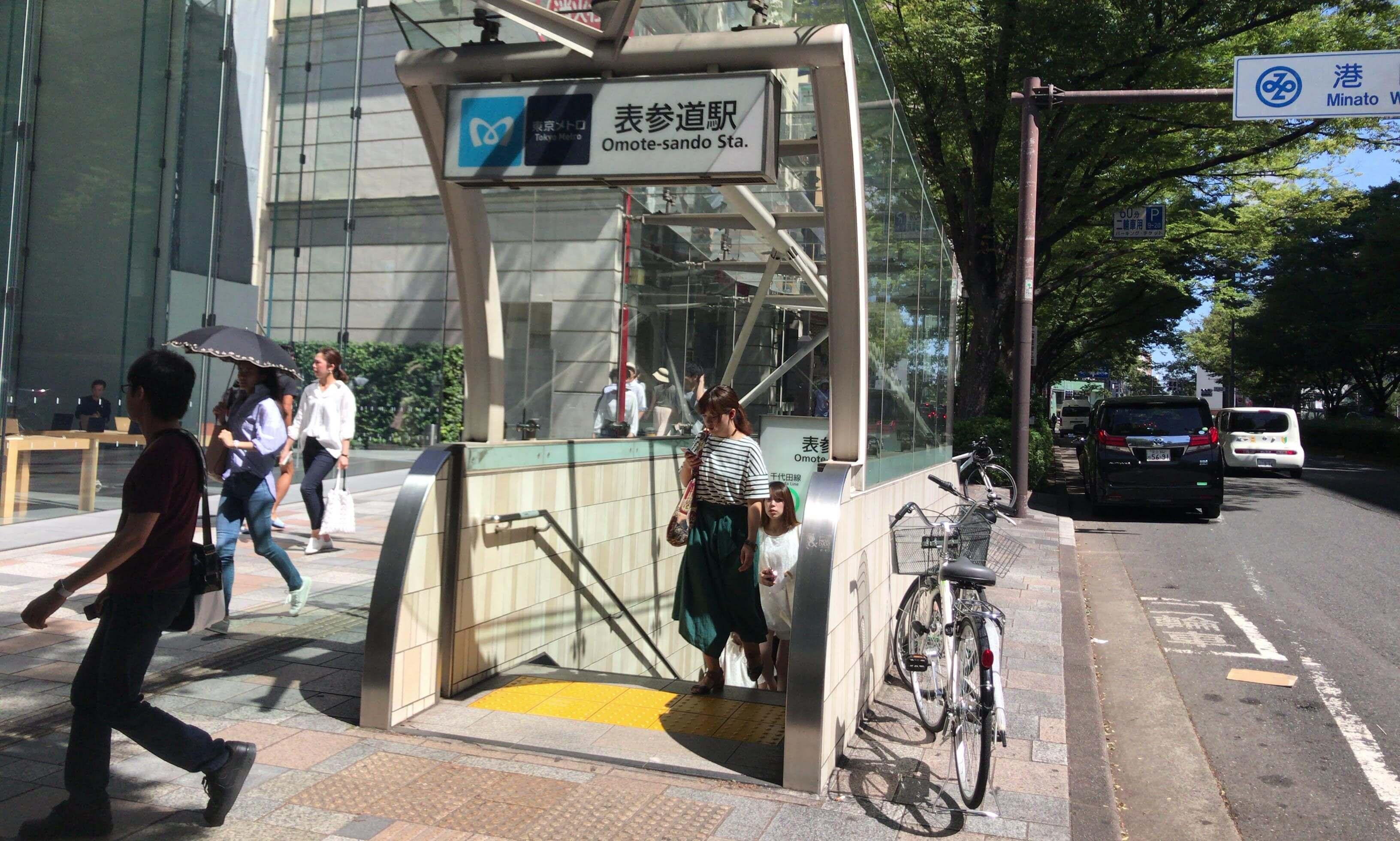 地下鉄「表参道」駅A-2出口から徒歩3分程度で到着します