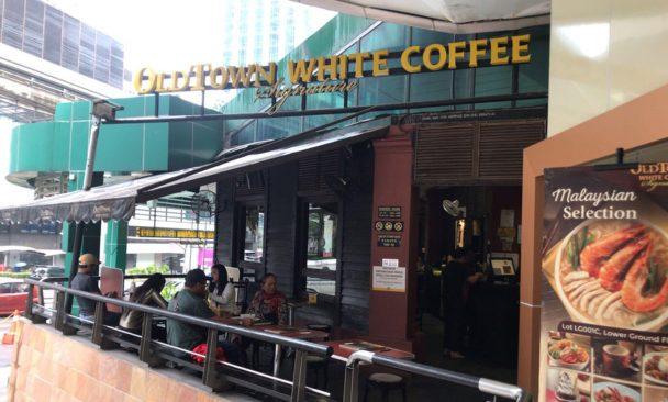 ホワイトコーヒーを飲むならマレーシアへ行こう!