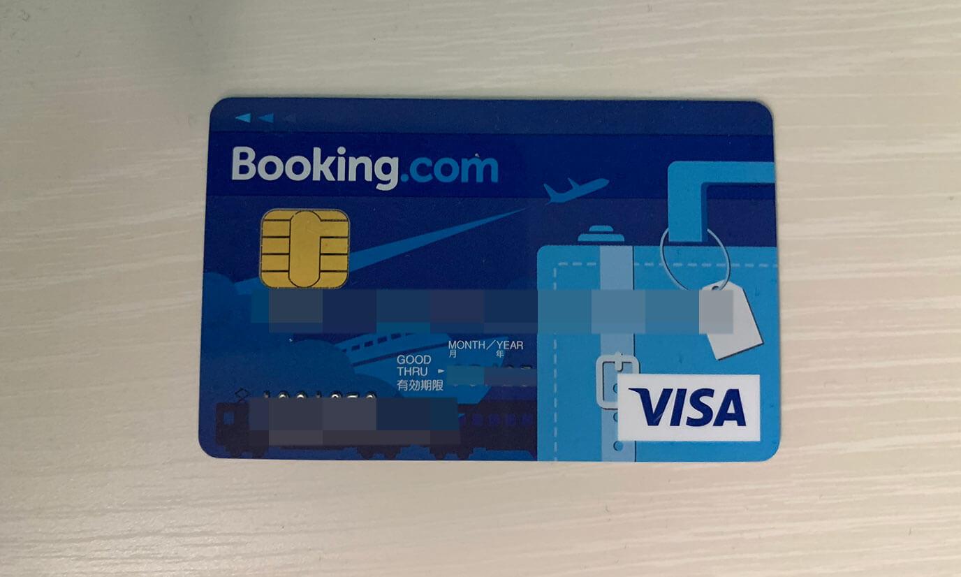 三井住友カード「Booking.comカード」