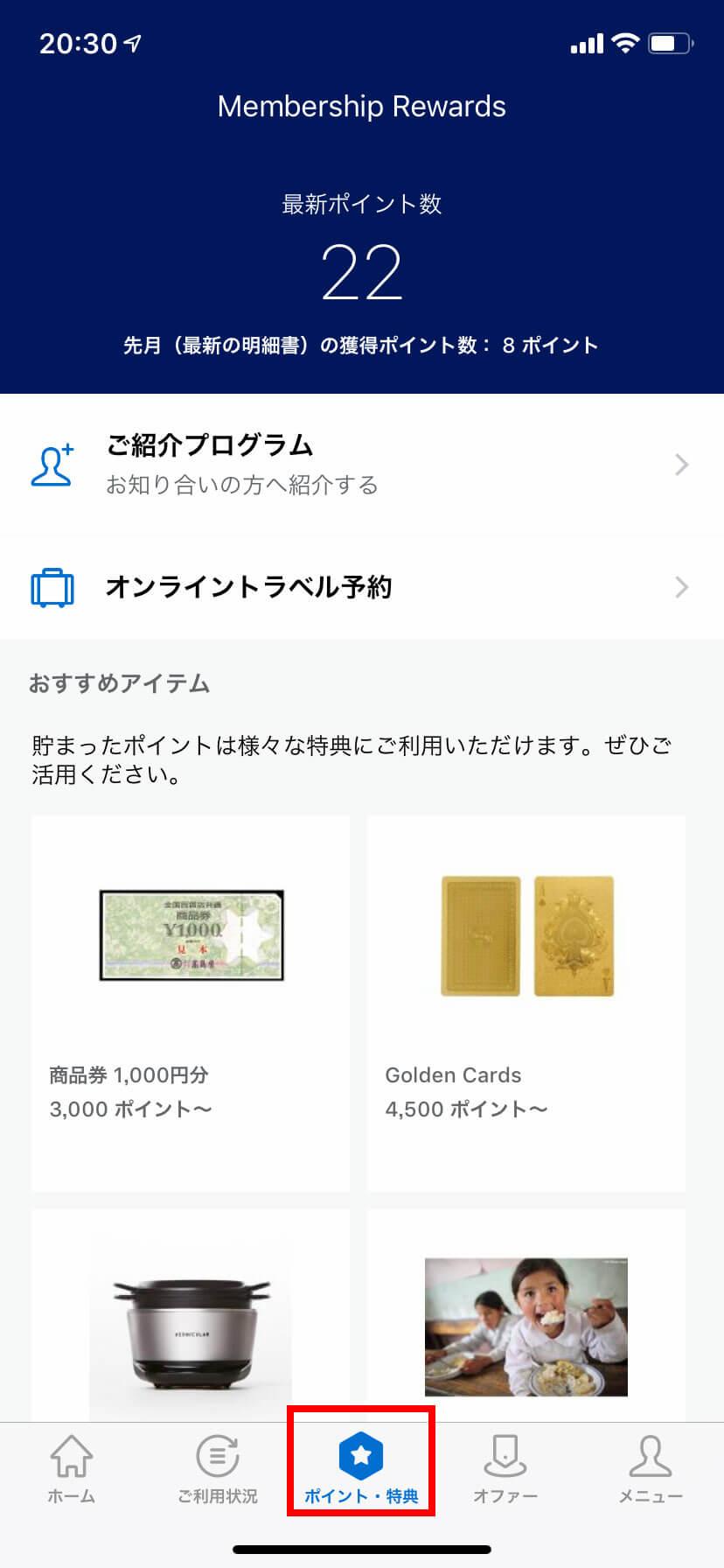 カードを追加する場合はこのアプリでWebページを開いて追加するのでウェブサイトで登録した方が早いと思います。
