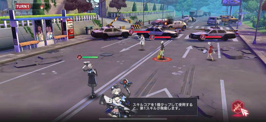 チュートリアルの戦闘が始まるので画面の指示に沿って戦闘を行います。