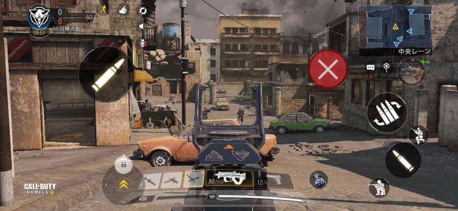 CoDモバイル(Call of Duty Mobile)